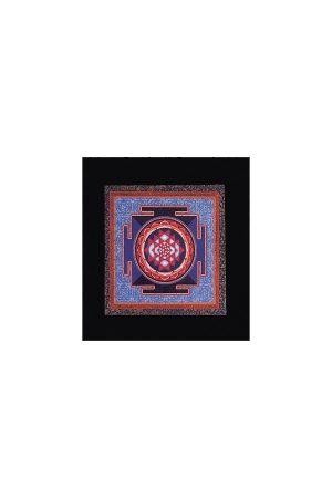 Sri-yatra-mandala